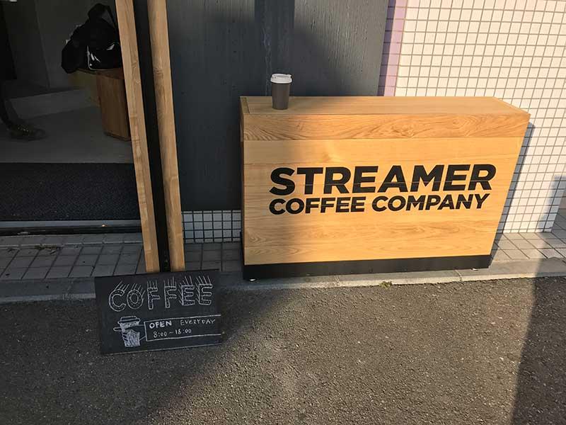 「STEAMER COFFEE COMPANY」の看板