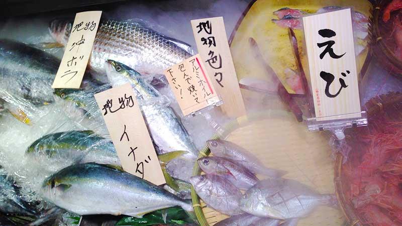 新鮮な魚介がたっぷり