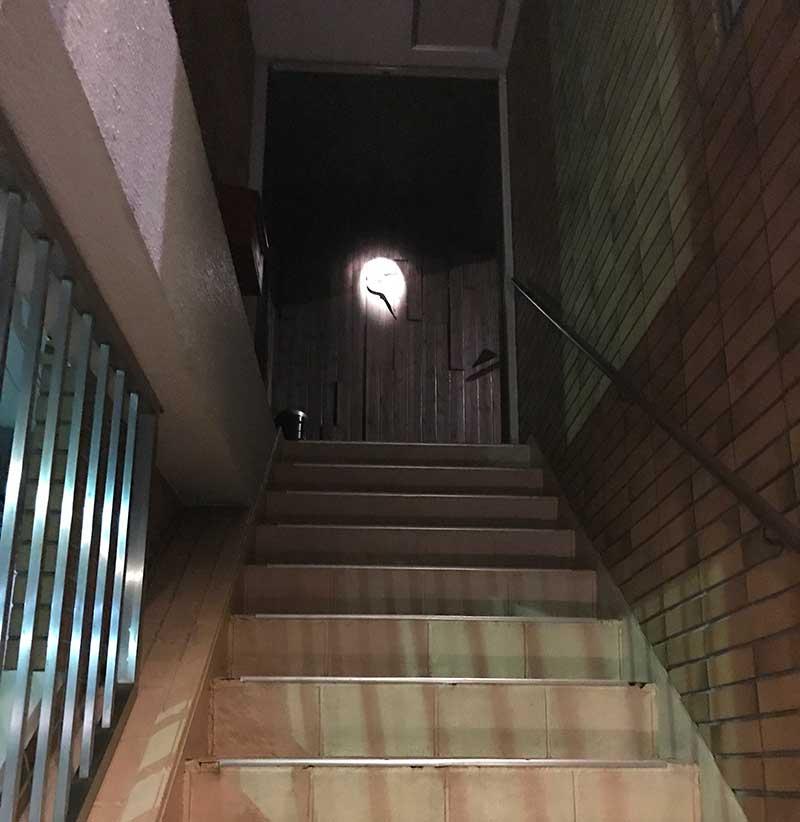 2階が「Arashida(アラシダ)」です