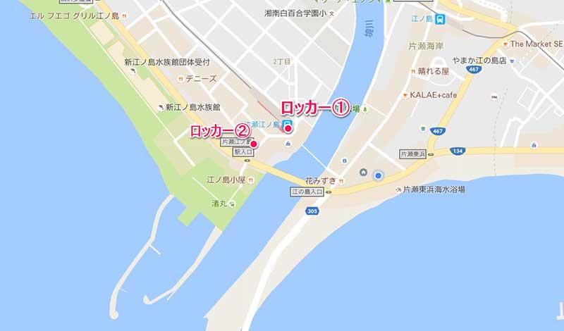 片瀬江ノ島駅ロッカーの場所