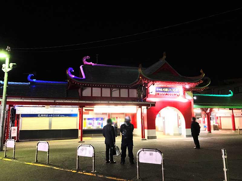 片瀬江ノ島駅の冬のライトアップ・イルミネーション開始!