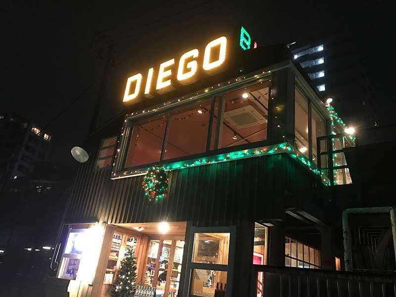 DIEGOのクリスマス