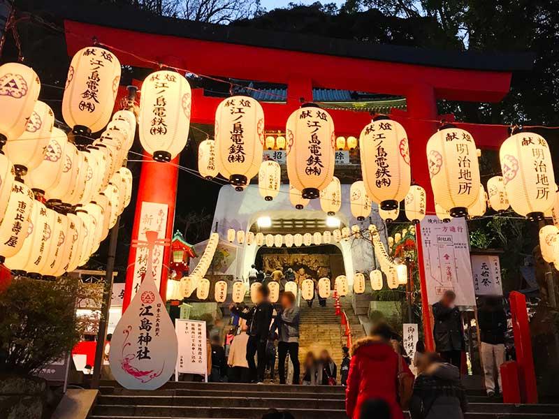 【江ノ島神社】初詣は混雑しない夕方がおすすめ!夜景も満喫!