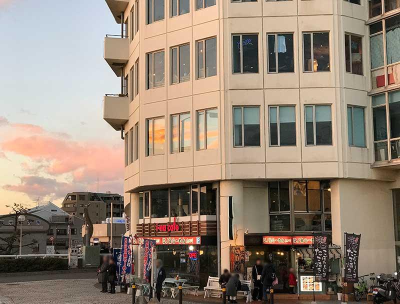 江ノ島ビュータワー1階にできたタコ焼き屋