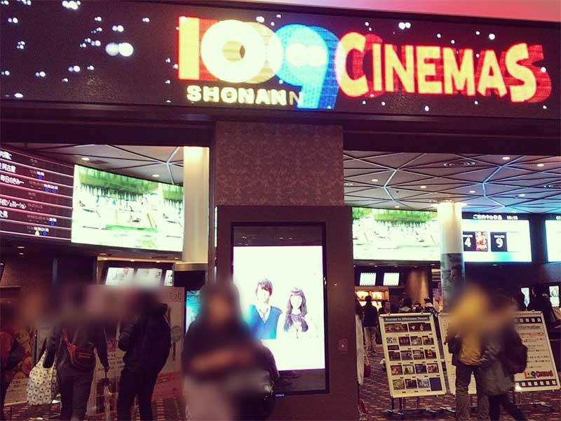【ららぽーと湘南平塚よくある質問】映画館はあるの?ないの?