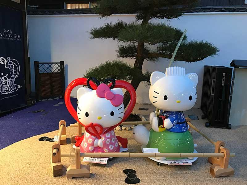 江ノ島の新名所「はろーきてぃ茶屋」