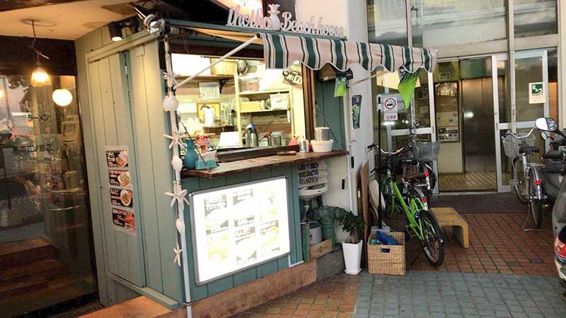 かわいらしいihoihoの店舗