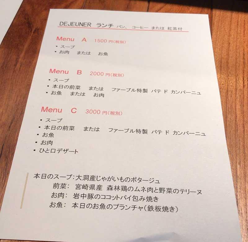 お得なランチセット1500円・2000円・3000円