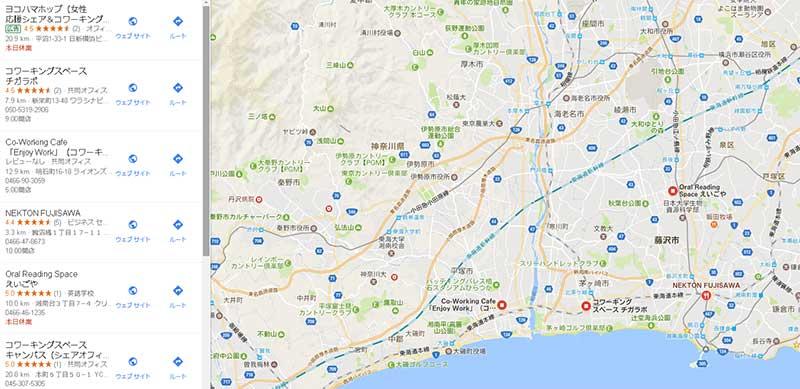 こんなにある湘南のコワーキングスペース