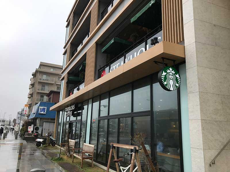 スタバ江ノ島の2階がゲートブリッジカフェ