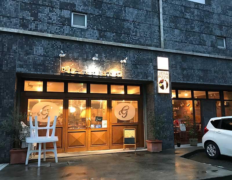 ピッツェリアジージー鎌倉店