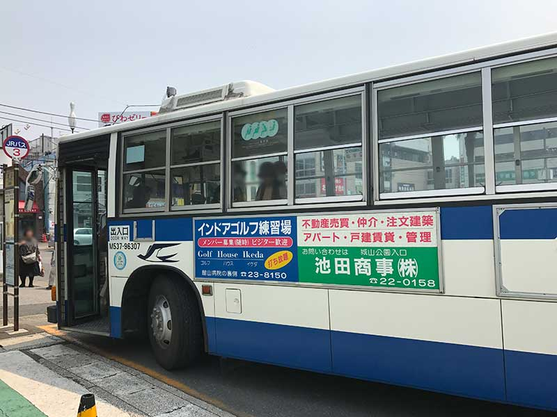 白浜方面行きのバス