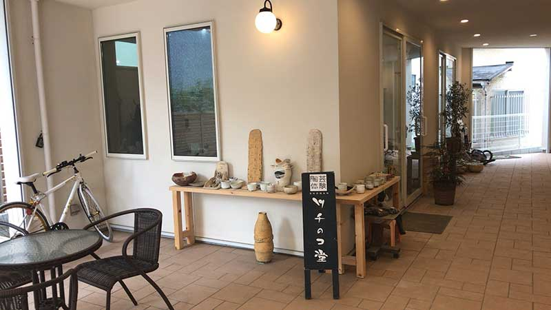 1階にある陶芸教室のツチのコ堂