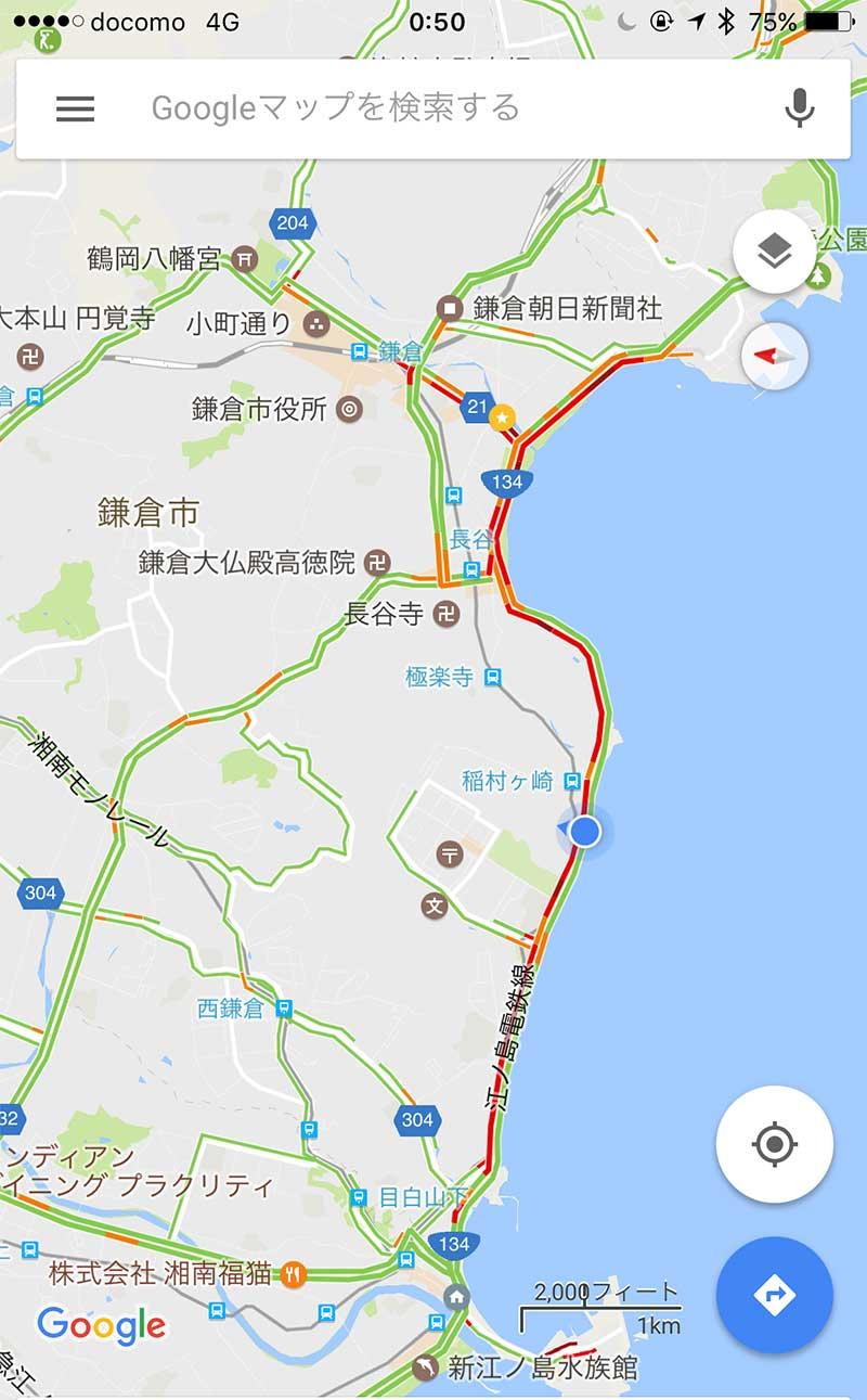 鎌倉海岸線一帯が大渋滞