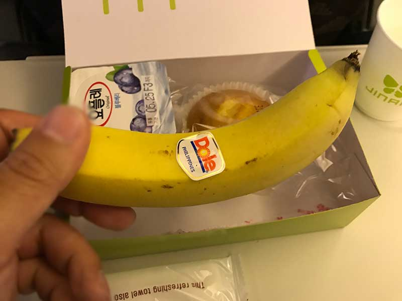 バナナはドール