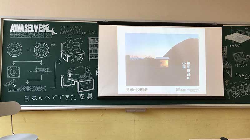 黒板が授業っぽさを演出してイイ感じ