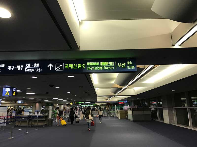 韓国の仁川国際空港へ到着