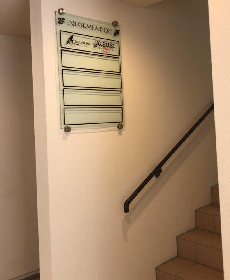 「Natural Deli Yasasi」は2階にあります