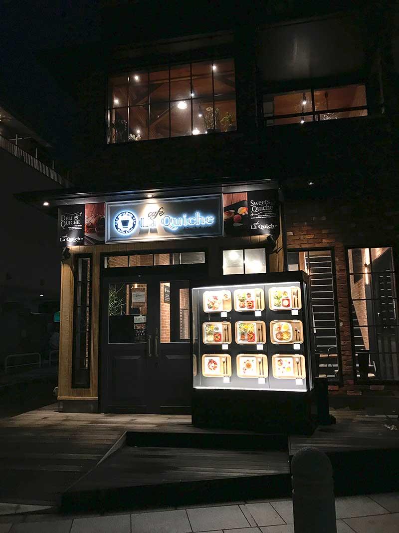 お客がいないcafe La Quiche(カフェ ラ キッシュ)