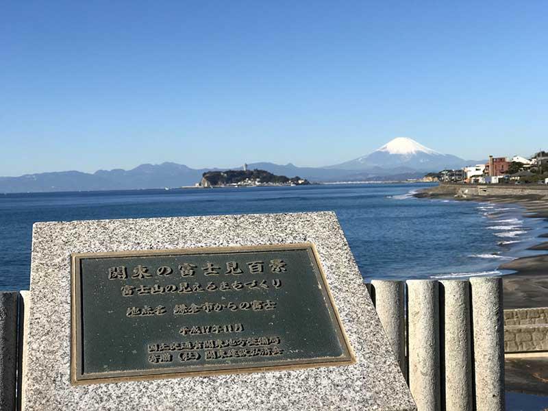 関東の富士見百景に選ばれる稲村ガ崎からの富士山