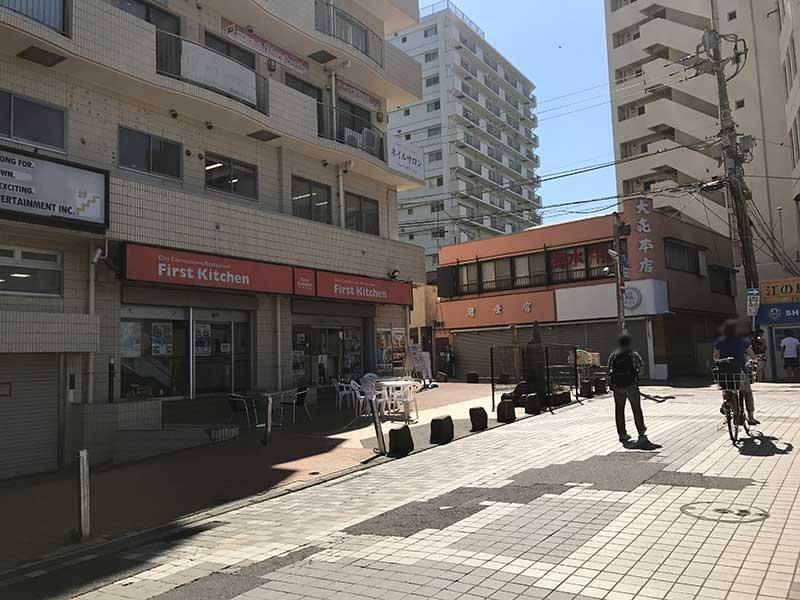江ノ島ファーストキッチン