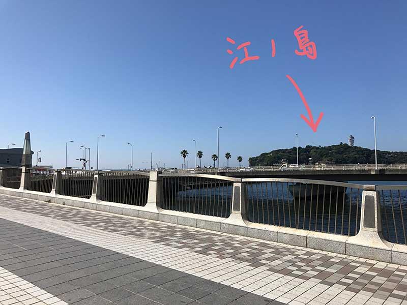 江ノ島が見えてキーター
