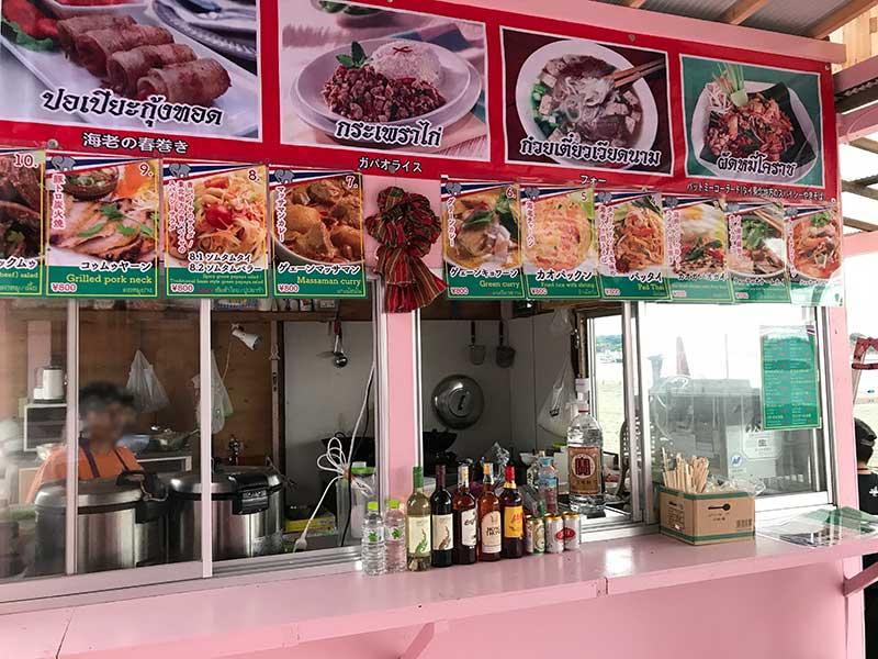 タイ料理の海の家