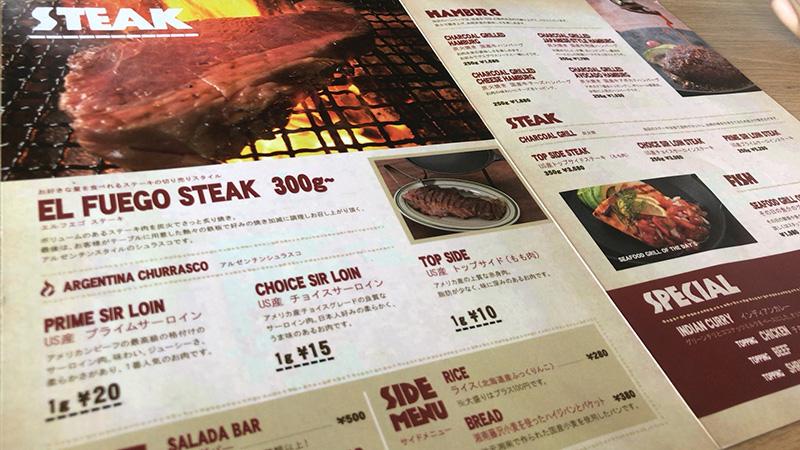 ステーキとハンバーグ
