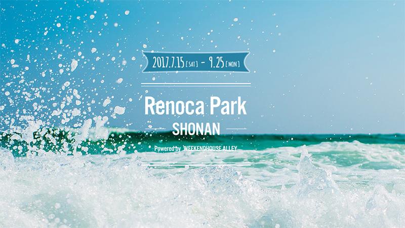 Renoca Park SHONAN