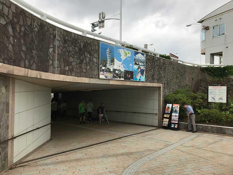 海水浴場への地下通路もガラガラ