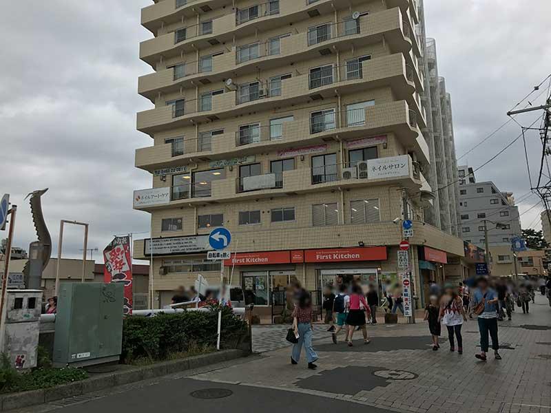片瀬江ノ島駅近くのファーストキッチンも空いています