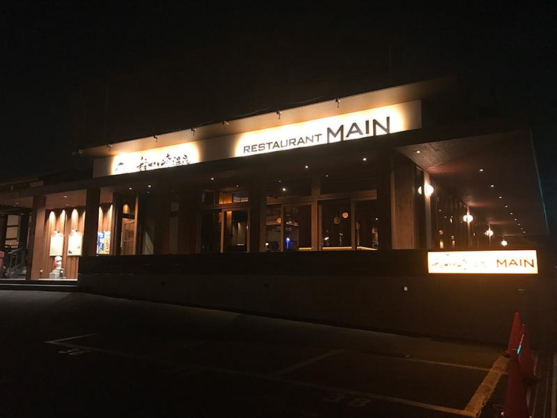 稲村ヶ崎レストランMIAN新店舗