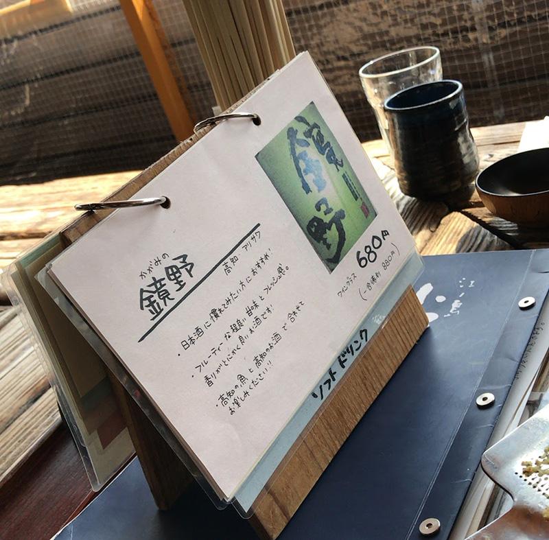 日本酒も飲んじゃおうかな
