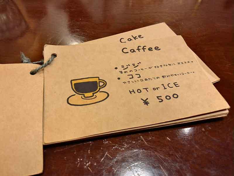 コーヒーは苦めとやさしい味が選べます