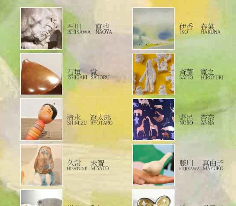 ギャラリーGigiのアート作家たち