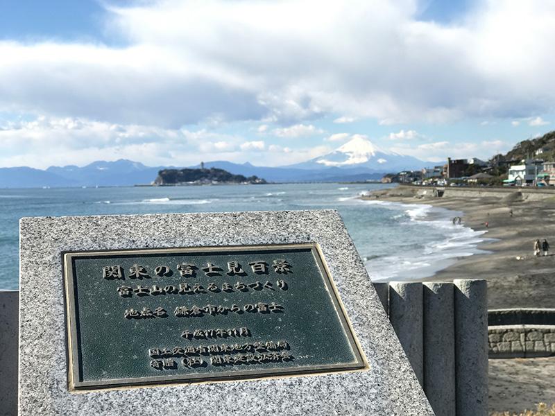関東の富士見百景に選ばれる稲村ヶ崎公園