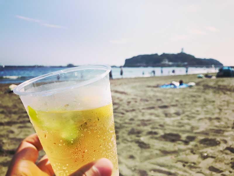 浜でも飲んで
