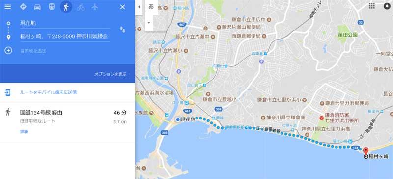江ノ島対岸から稲村ヶ崎までのランニングコース