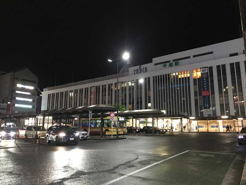 深夜の平塚駅北口