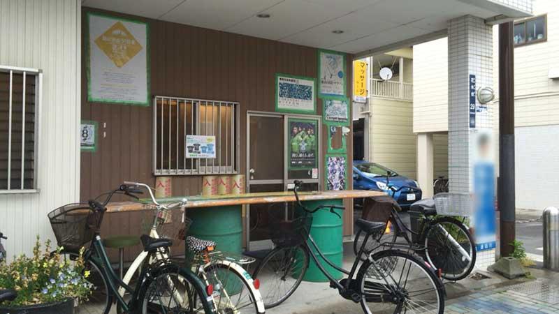 店前にはお客の自転車が停まっています