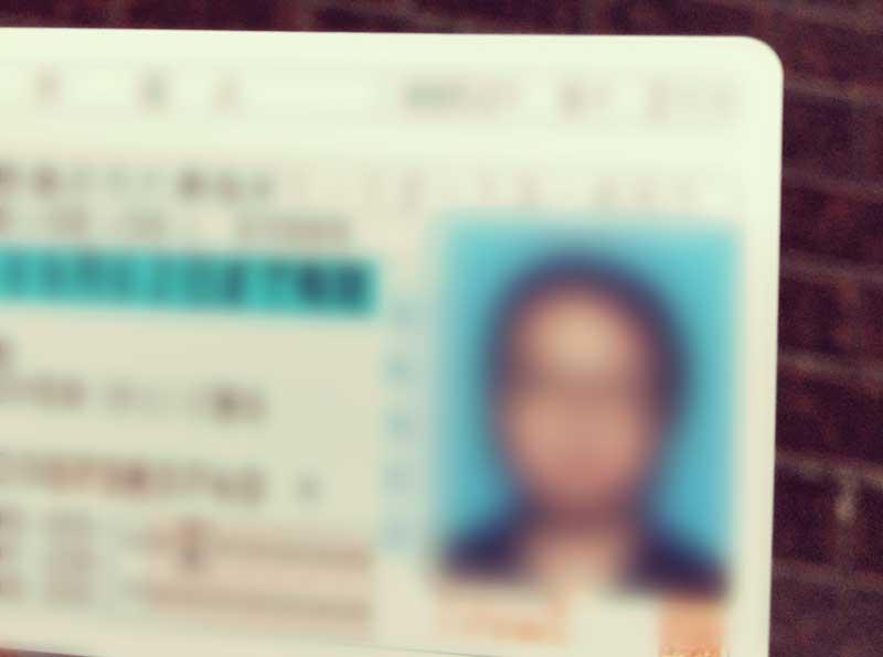やっと貰えた更新された免許証