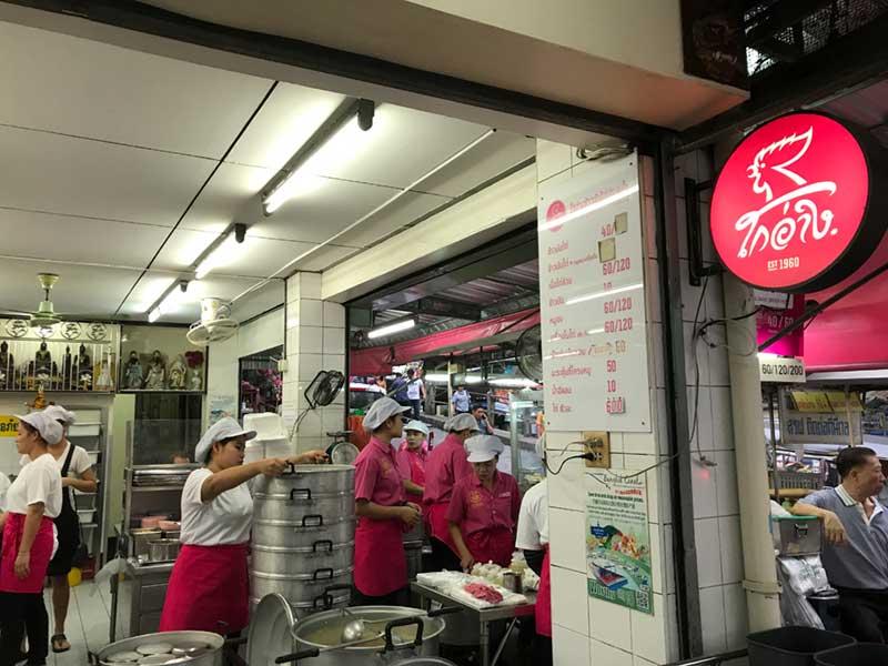 日本人にも人気のピンクのカオマンガイ