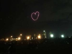 まだ西浜で消耗してるの?2015年秋「ふじさわ江の島花火大会」を混雑なしで見物!