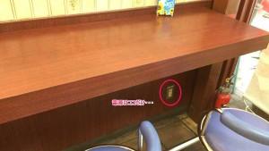 平塚駅前唯一の電源カフェ「モスバーガー 平塚パールロード店」