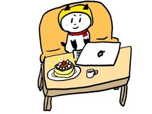 【はじめてのカフェ仕事】ご褒美にパンケーキを食べて楽しむ!