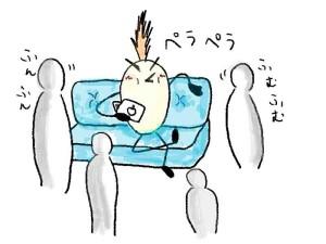 コワーキングで仲間とワイワイは幻想です。大抵は黙々と作業していますから・・・