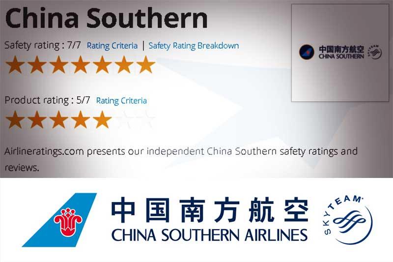 中国南方航空の評判は?格安だけどメシまず映画なし