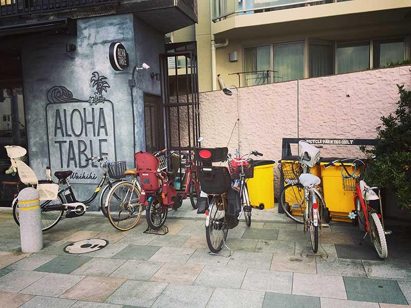 【平日の江ノ島】ママ軍団に占拠されるアロハテーブルと意識高い系しかいないスタバ