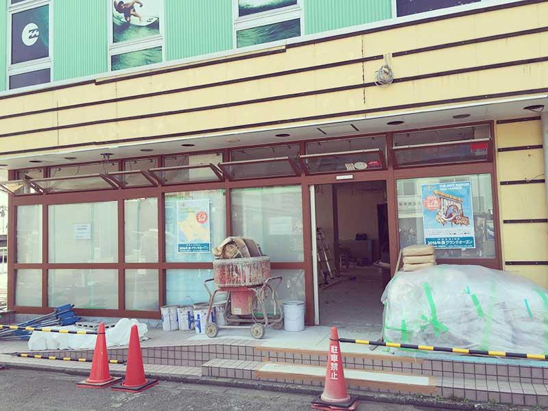 【クアアイナ片瀬江ノ島店】マック閉店場所に新店舗が4月中旬オープン決定!