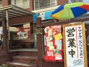 【GODDESS鵠沼店閉店?】手打ち蕎麦「松庵」が仮設営業中!?